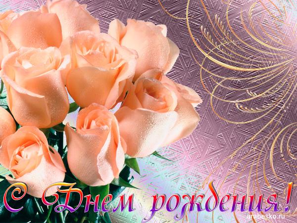 слайд фото розы