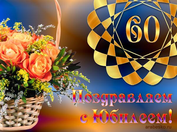 гей знакомства 50 65 лет